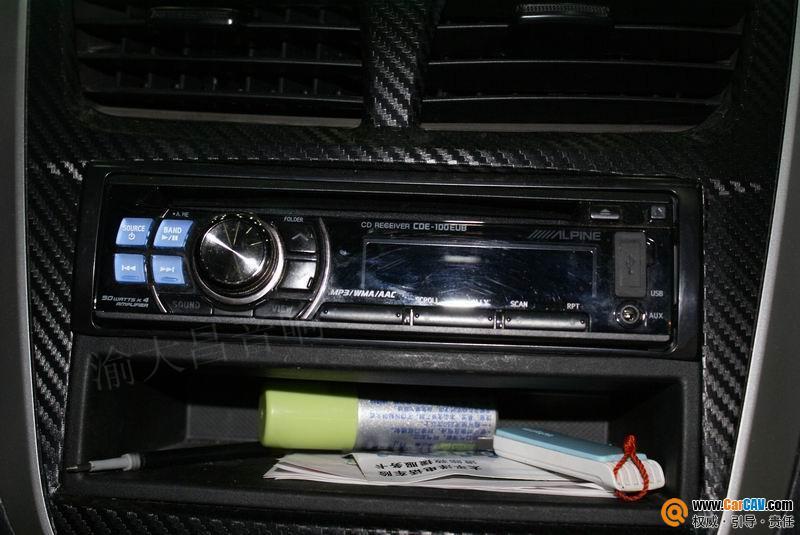 重庆渝大昌汽车音响 现代瑞纳汽车音响改装瑞典DLS高清图片