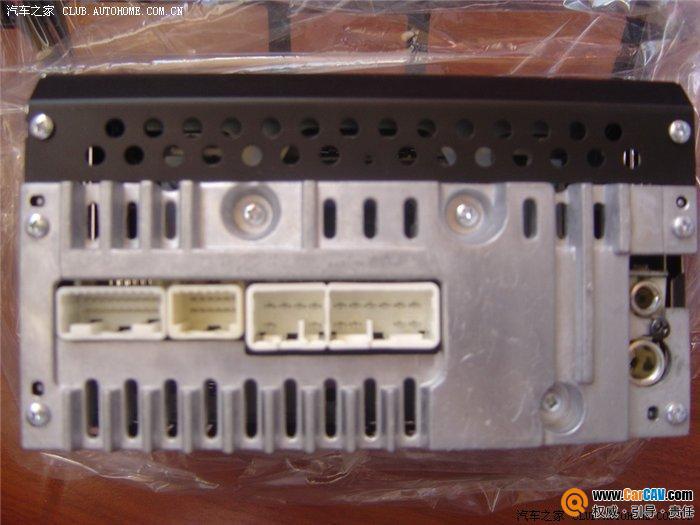 求08款威驰CD机接线图 音响维修 汽车影音网论坛 汽车音响改装升级 高清图片