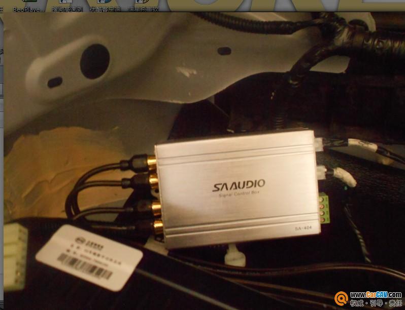 广州卖音乐汽车音响 比亚迪S6汽车音响改装萨迪 5高清图片