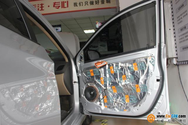 重庆久声汽车影音 现代瑞纳音响改装雷贝琴 7高清图片