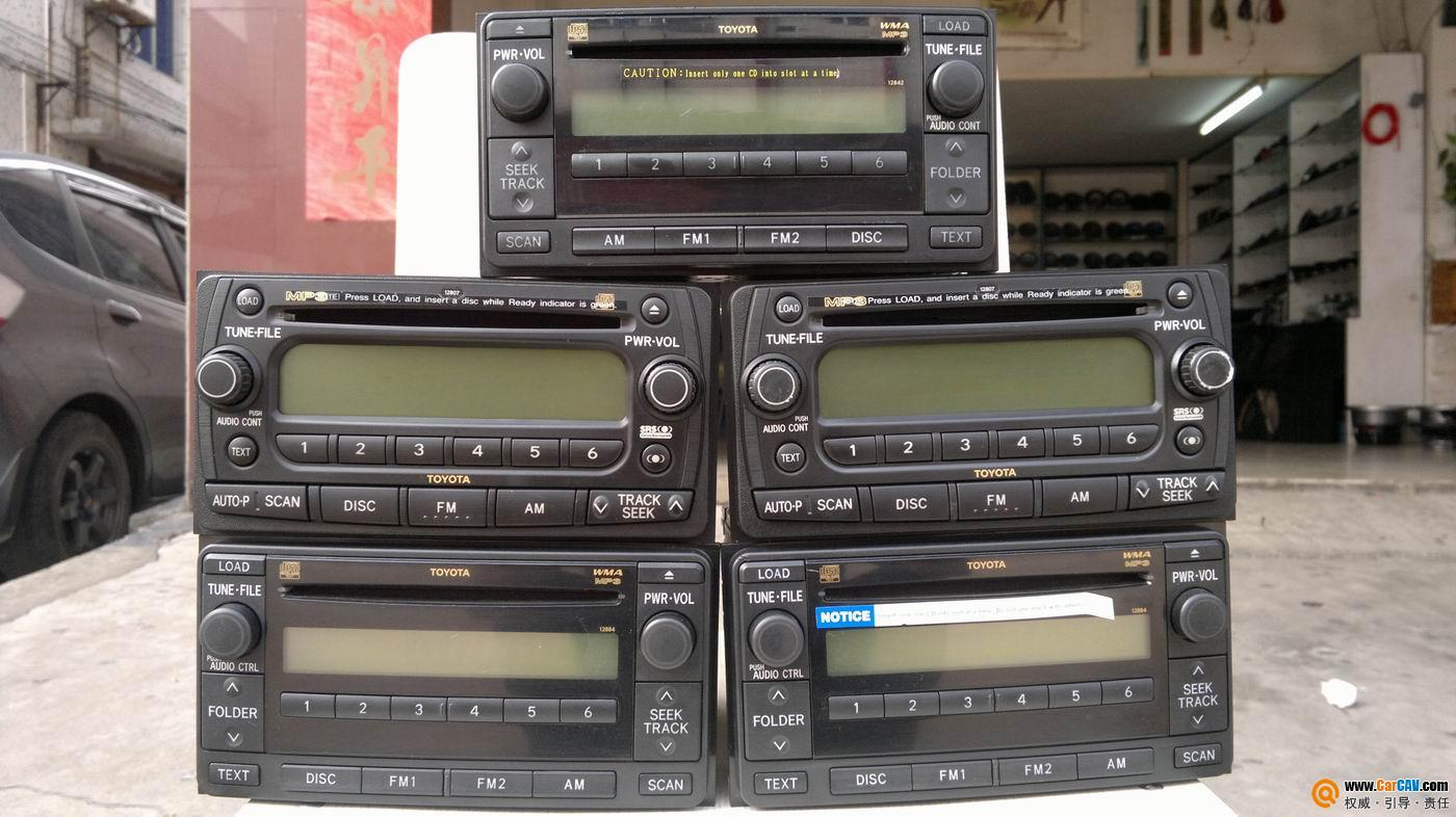 求购 丰田威驰或老花冠单碟CD机一台 求购音响 汽车影音网论坛 汽车高清图片