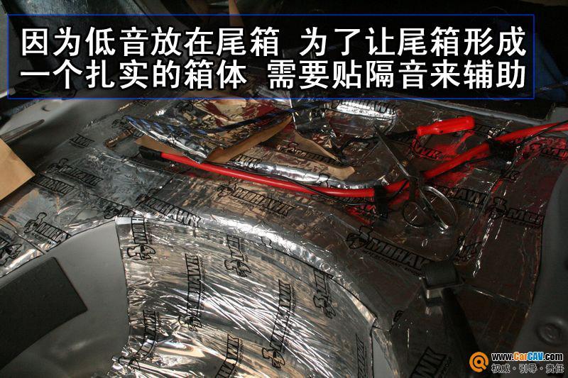 上海道声汽车音响改装 宝马525 升级喇叭 加装功放低音 尾箱倒模