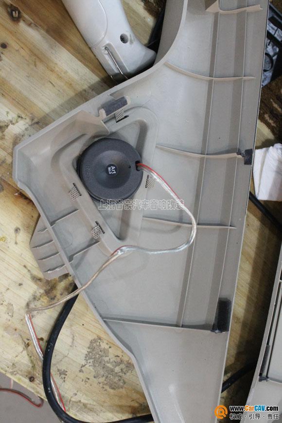 比亚迪S6汽车音响改装,中国汽车音响第一品牌雷贝琴 汽车影音网论高清图片