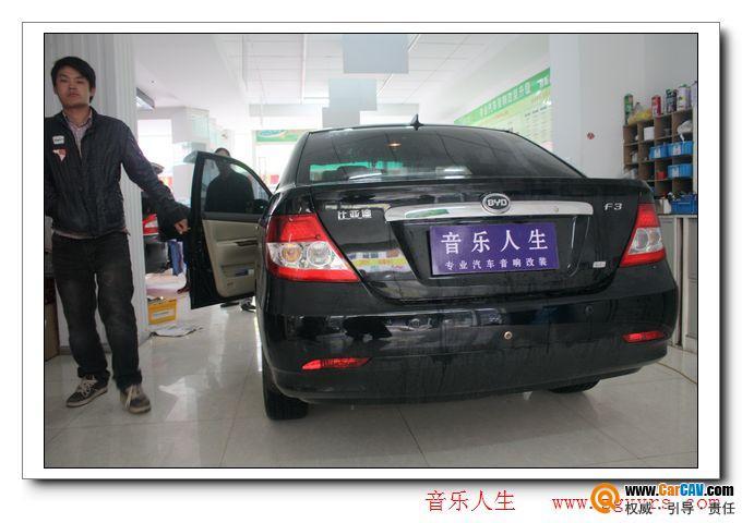 南京音乐人生专业汽车音响改装 比亚迪f3加装笛神6x9喇叭高清图片