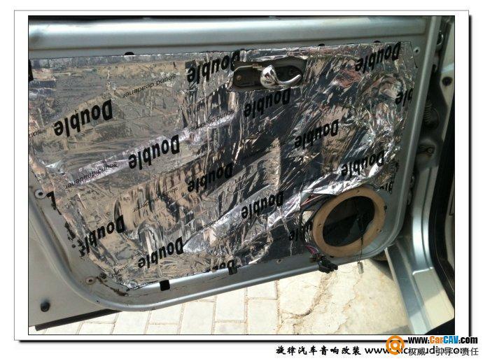 山东济宁曲阜旋律汽车音响改装哈飞路宝简单升级 汽车影音高清图片