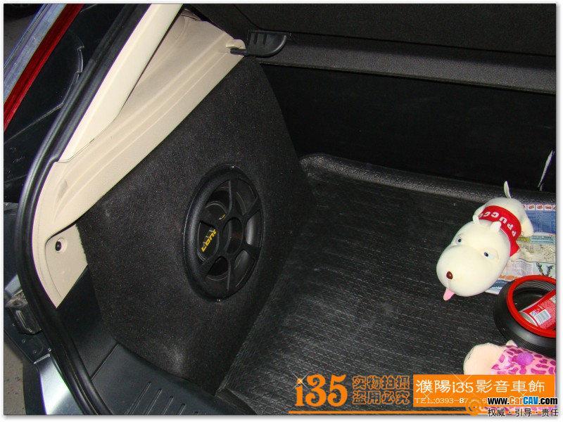 福特两厢福克斯升级雷贝琴音响 濮阳i35影音 汽车影音网论高清图片