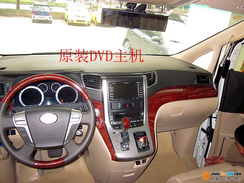 移动音乐厅 丰田阿尔法保姆车极力打造 汽车影音网论坛 汽车音响改装高清图片