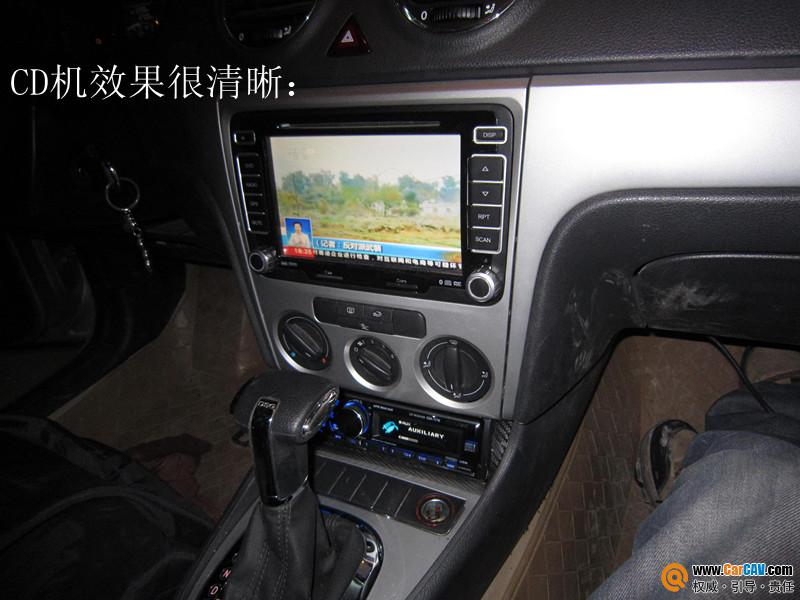 邯郸凤凰社汽车音响改装朗逸 CD机 主机 隔音高清图片
