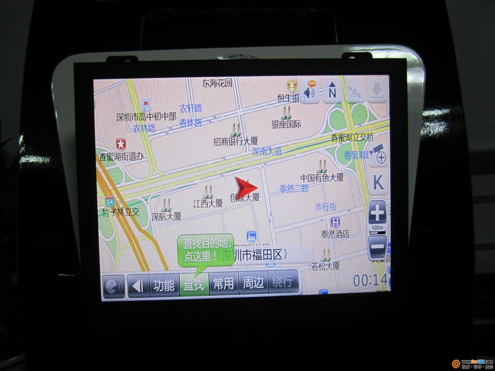 广汽菲亚特飞翔8.4寸大屏 高清图片