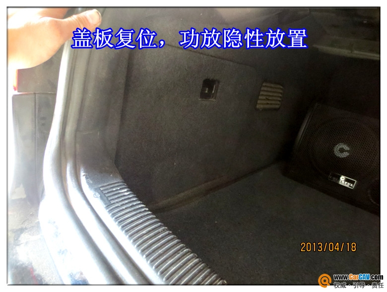东营东骏奥迪A6汽车音响改装卡莱完美演绎高清图片