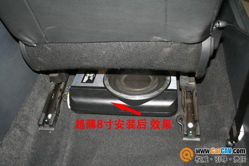 北京双周标志408汽车音响安装大黄蜂超薄低音炮高清图片