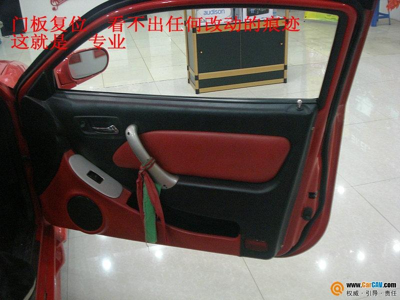 吉利美人豹简单升级美国霸克 看得见的效果 扬州专业汽车高清图片