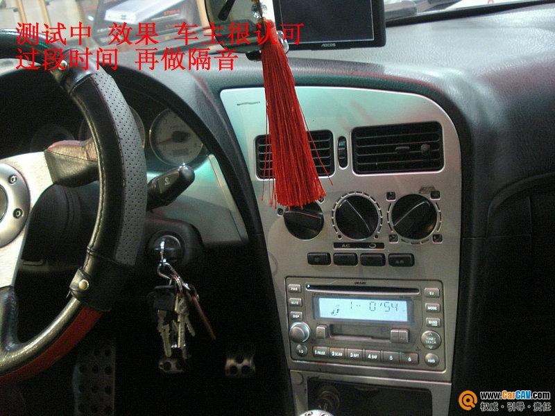 扬州心声驾道吉利美人豹汽车音响改装霸客简单升级 高清图片