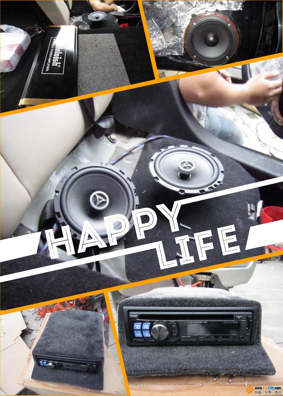 广州众汇中华骏捷frv汽车音响改装麦特仕音响全面升级 高清图片