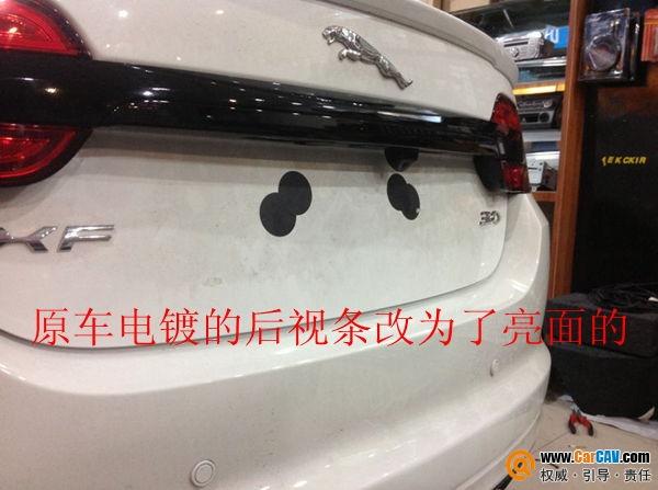 重庆永邦捷豹XF汽车加装解码器升级原车屏倒车后视 原车屏升级 汽车图片