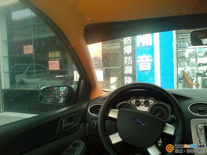 福克斯内饰颜色改装 1秒变名车内饰 汽车影音网论坛 汽车高清图片