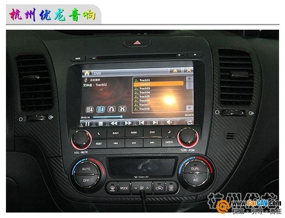起亚k3改装汽车音响瑞典德利士dls享受音乐-起亚k3改装车图片 路虎改