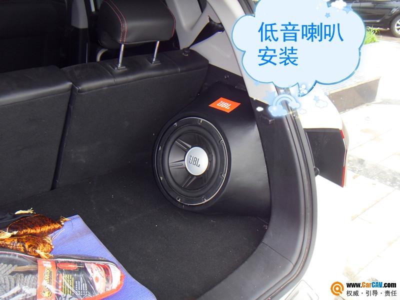 唐山博纳汽车音响改装 长安CS35音响改装尾箱倒模 汽车影音网论坛