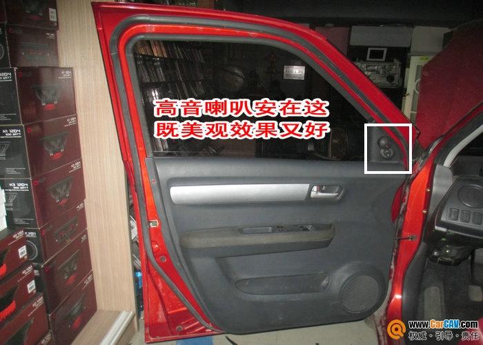 锦州美车美声铃木雨燕汽车音响改装摩雷享受音质之美高清图片