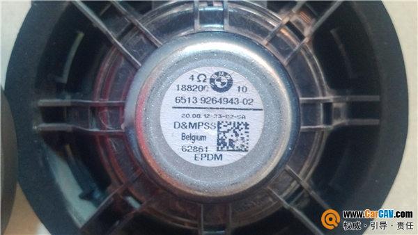 【西安道声】宝马118升级摩雷优特声喇叭详细作业 - 香港佳能仕公司 - 汽车音响