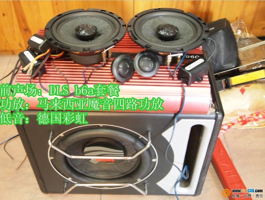 佛山承益东南V3菱悦汽车音响改装DLS音质丝丝入扣高清图片