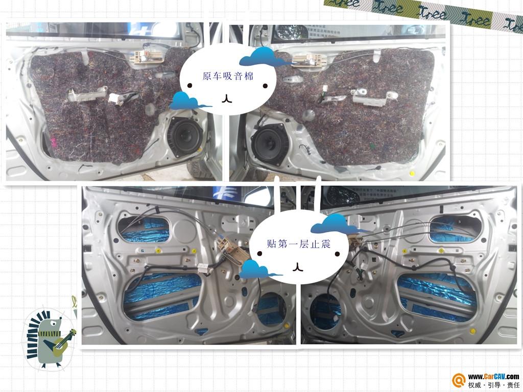 引领时尚之旅 深圳一路飞歌比亚迪f3汽车音响改装麦特仕高清图片