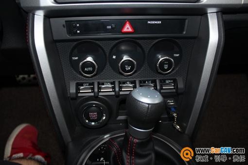 上海酷蛋汽车音响改装 斯巴鲁brz升级美国jbl器材 后备箱倒高清图片