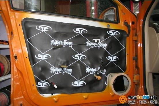 北京双周奇瑞风云2汽车音响改装MBQ经典完美呈现高清图片