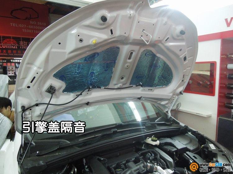武汉港声雪铁龙毕加索汽车音响改装彩虹音质动人高清图片