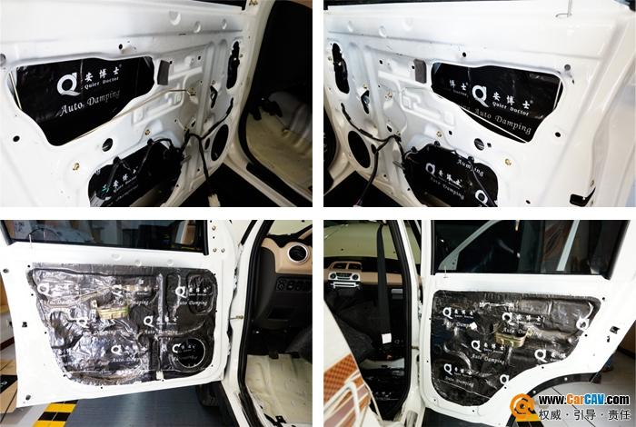 重庆渝大昌众泰T200汽车音响改装来福效果非比寻常高清图片