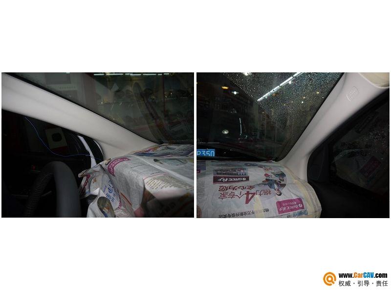 【佛山酷车旋律】CRV音响改装摩雷优特声MOSCONI120.4 - 香港佳能仕公司 - 汽车音响