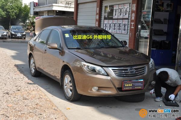 浙江汽车音响 比亚迪g6改装高清图片
