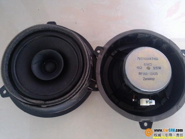 【衡阳乐动力】新款长城H6音响改装升级以色列摩雷 - 香港佳能仕公司 - 汽车音响改装案集锦!摩雷和MOSCONI