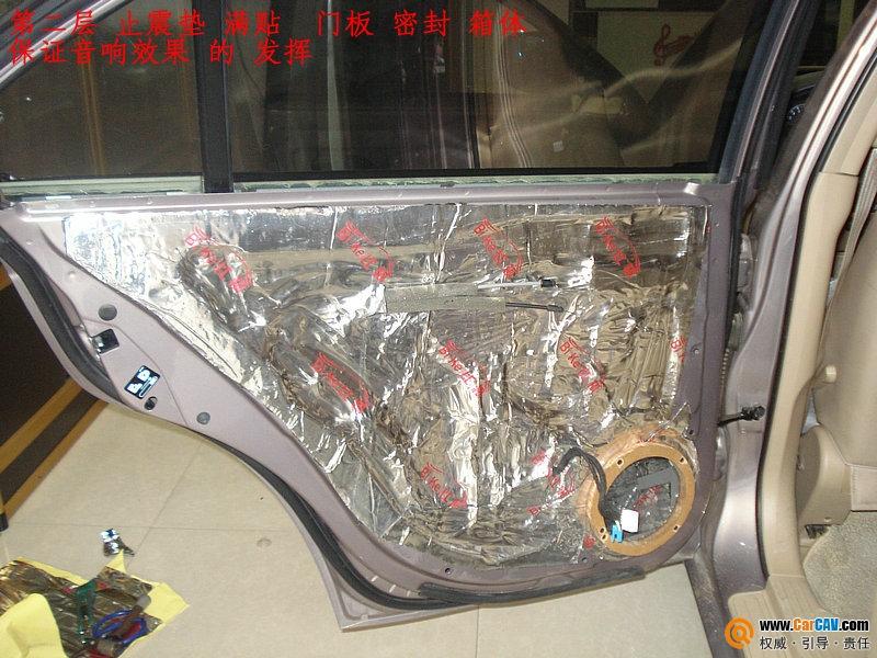 扬州心声驾道雪佛兰景程汽车音响改装霸克打造好声音高清图片