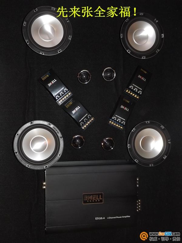 沧州瑞声东风景逸汽车音响改装霸克打造高品质音乐高清图片