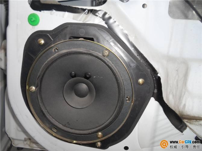 【贵阳元音】陆风X8汽车音响改装摩雷音质完美霸道来袭 - 香港佳能仕公司 - 汽车音响改装案集锦!摩雷和MOSCONI