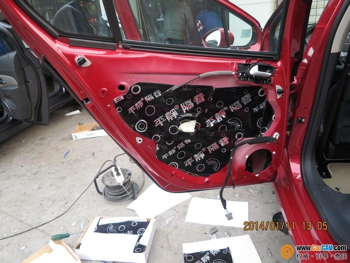 标致308汽车音响改装雷贝琴