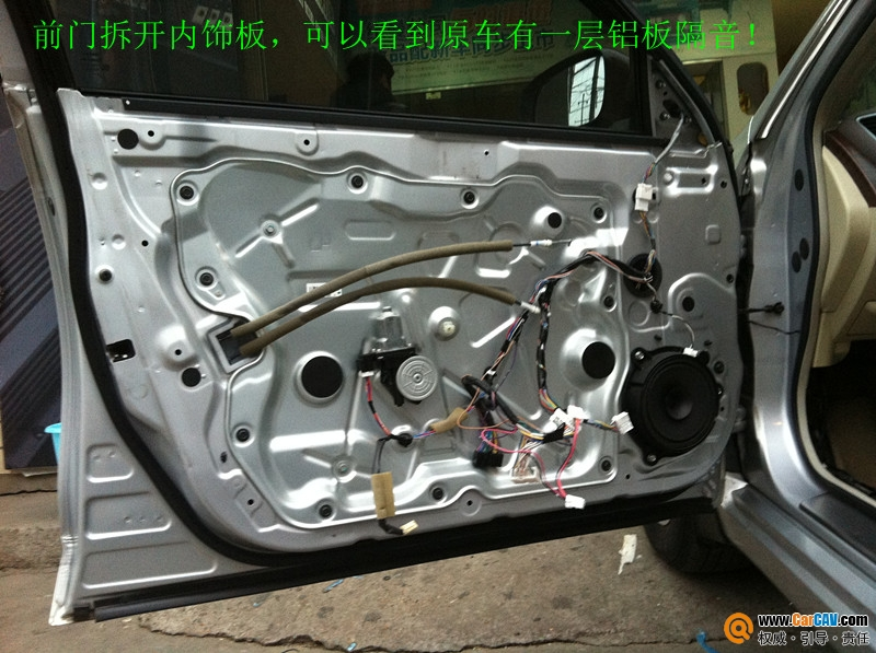 【长沙新丰】摩雷优特声再现天籁的完美之音 - 香港佳能仕公司 - 汽车音响