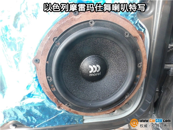 【昆山车音悦】大众途安慕名前来改装以色列摩雷玛仕舞 - 香港佳能仕公司 - 汽车音响