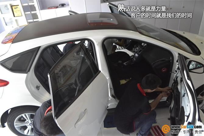 重庆天龙福特福克斯汽车音响改装赫兹小改也有情高清图片