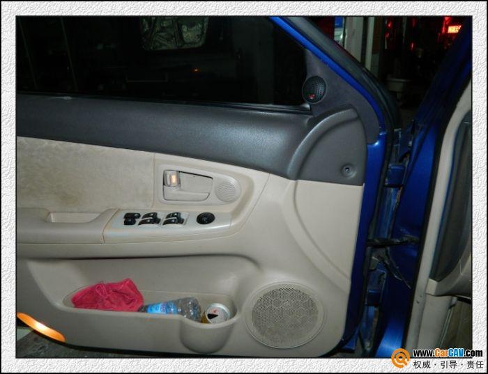 【武汉声动】起亚赛拉图汽车音响改装摩雷享受美妙音乐 - 香港佳能仕公司 - 汽车音响