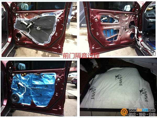 【长沙新丰】本田CR-V汽车音响改装摩雷享受大乐趣 - 香港佳能仕公司 - 汽车音响