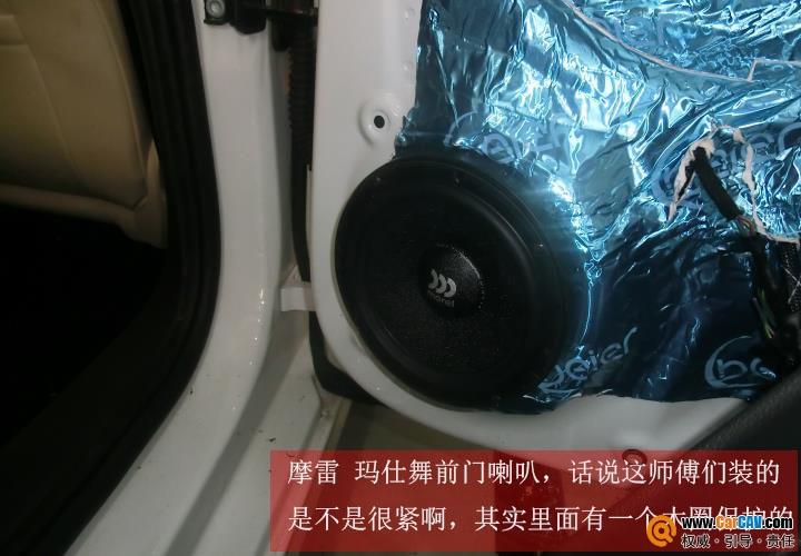 【广州德乐】大众速腾非常音色汽车音响改装摩雷 - 香港佳能仕公司 - 汽车音响