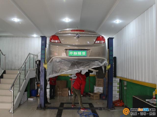 北京平静汽车隔音 平静隔音别克君威底盘装甲防护高清图片