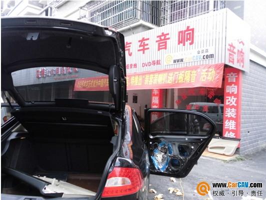 【长沙和弦】音乐地盘,我来做主 斯柯达昊锐汽车音响升级摩雷玛仕舞 - 香港佳能仕公司 - 汽车音响
