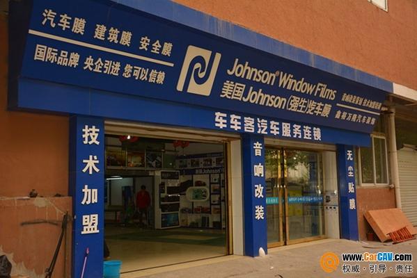 北京丰台车车客汽车服务连锁