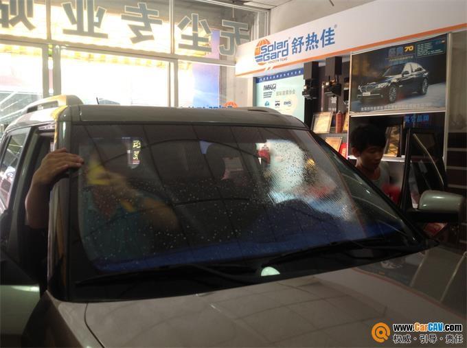 佛山专业汽车贴膜 起亚秀尔全车贴北极光防爆膜高清图片