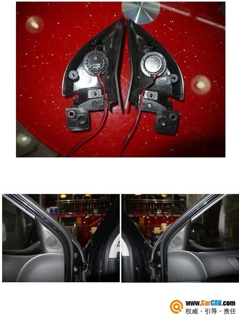 【佛山酷车旋律】帕萨特音响改装摩雷玛仕舞 - 香港佳能仕公司 - 汽车音响