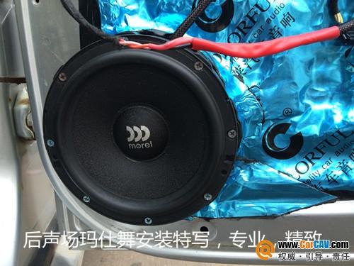 【长沙新丰】摩雷完成标致307的音乐梦想 - 香港佳能仕公司 - 汽车音响