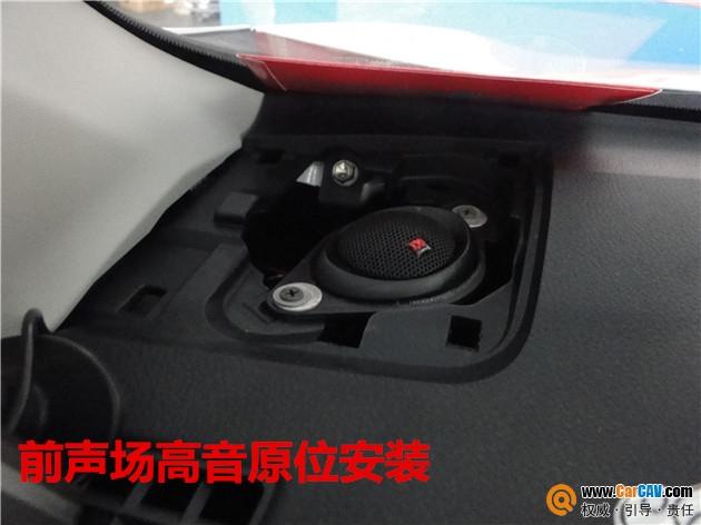 【深圳车乐汇】新RAV4汽车音响改装 - 香港佳能仕公司 - 汽车音响